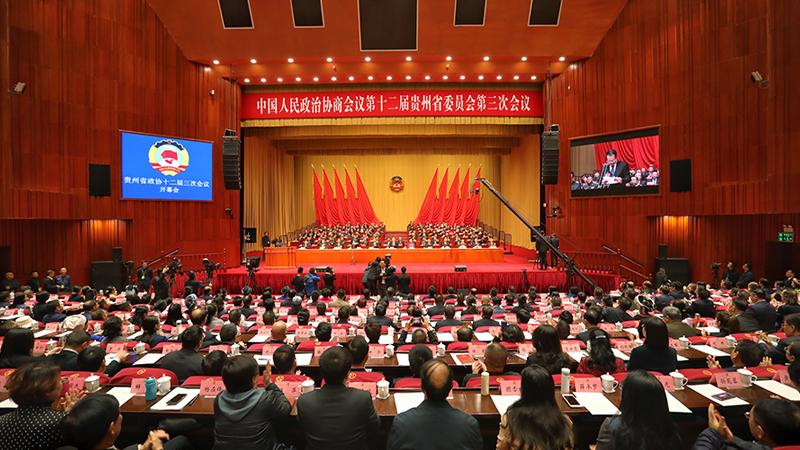 政協第十二屆貴州省委員會第三次會議開幕會現場