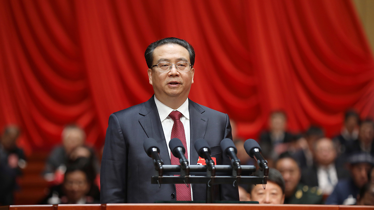 貴州省政協主席劉曉凱代表貴州省政協第十二屆常委會作工作報告