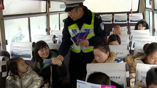 修文縣公安局交警大隊開展春運交通安全宣傳活動