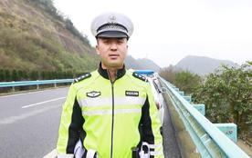 高速公路上如何預防二次交通事故 貴陽交警給您支招