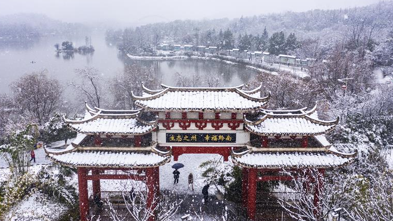 貴陽(yang)迎來降(jiang)雪