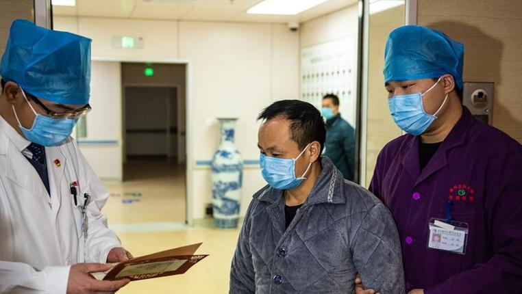 貴州首例(li)新型冠狀病毒感染的肺炎患者已(yi)治(zhi)愈(yu)