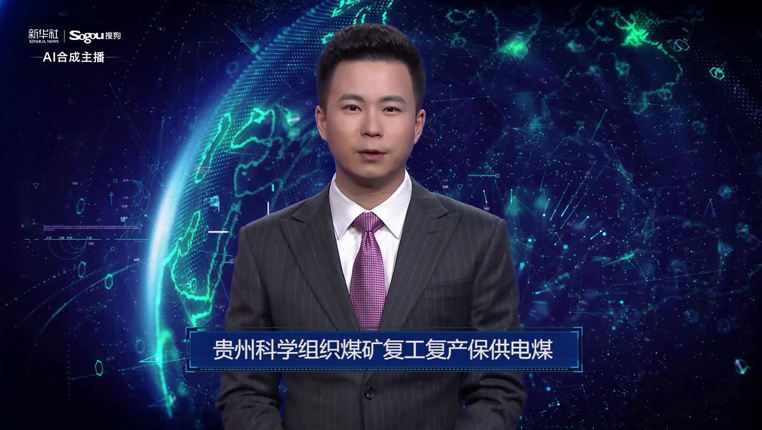 AI合成主播|貴州科學組織煤礦(kuang)復(fu)工(gong)復(fu)產保供電(dian)煤