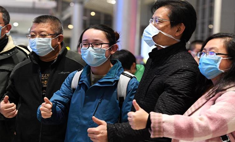 貴州第五批支援湖北醫療隊出徵