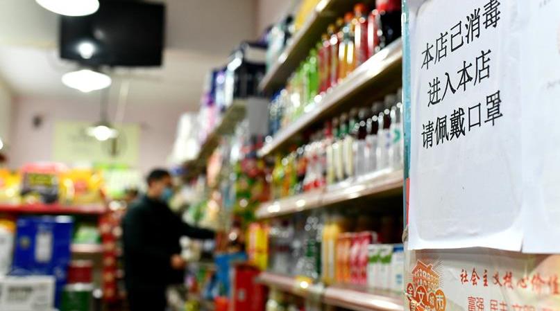 貴州遵義:臨街商鋪陸續恢復營業