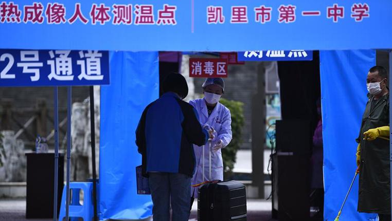 貴州凱裏:高三學生開學返校備戰高考