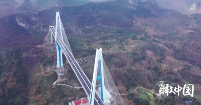 瞰中國|白雲深處有大橋——航拍天空之橋