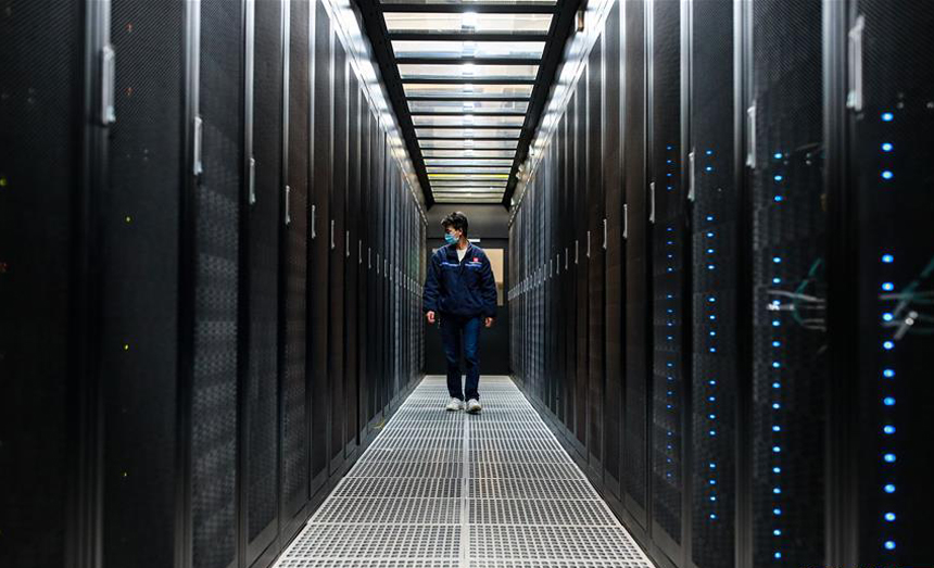 貴州:大數據産業全面復工