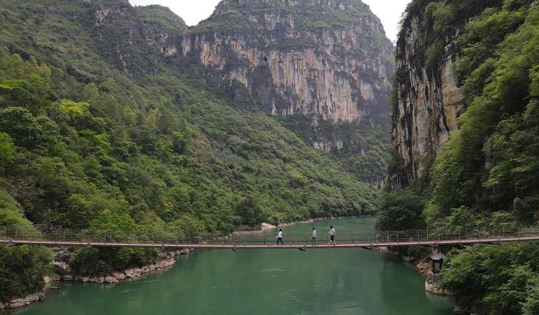 花江大峽谷風光美