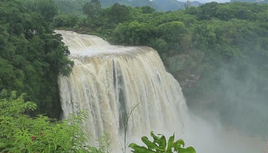110立方米每秒!黃果樹瀑布迎今年入夏以來最大水量
