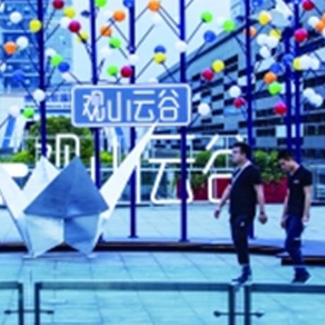 """2018數博會:創新""""鑰匙""""共享""""數據""""成果"""