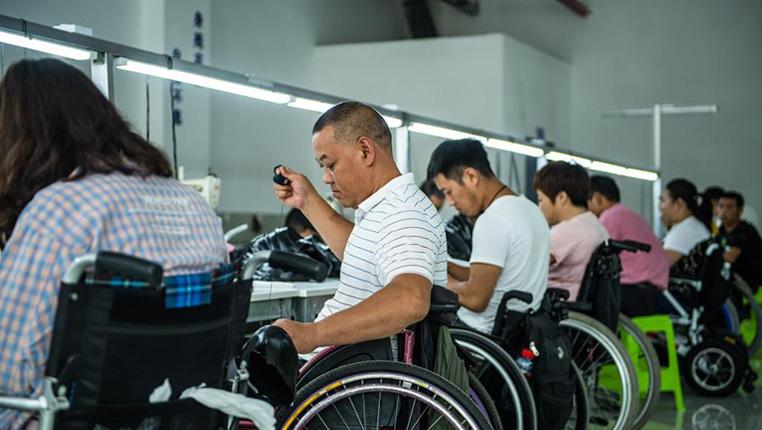 貴州習水:扶貧車間助殘疾群眾穩就業