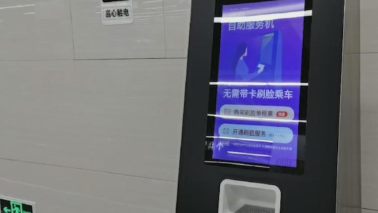 """無關顏值!貴陽地鐵和BRT實現""""刷臉""""乘車"""