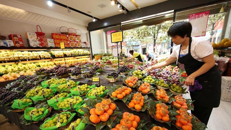 7月份全國居民消費價格同比上漲2.7%