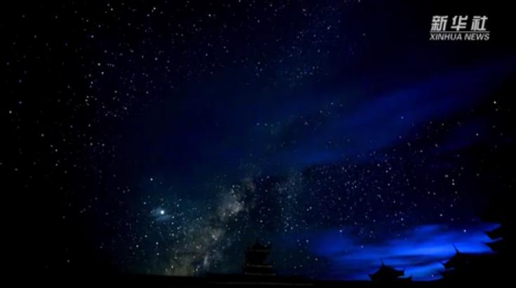 星光璀璨!仰望苗寨的夜空