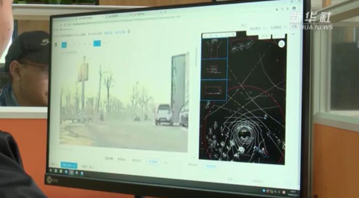 新華微視∣人工智能為中國貧困地區青年提供就業新選擇