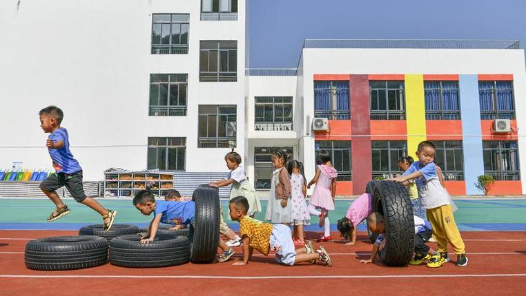 貴州易地扶貧搬遷安置點實現教育配套全覆蓋