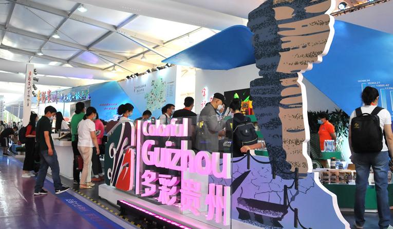 """貴州亮相北京""""文博會"""":聚合文旅産業 展示多彩之美"""