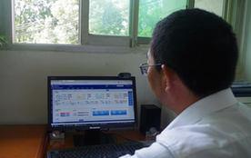 貴陽:完善智慧運用場景 用大數據服務民生