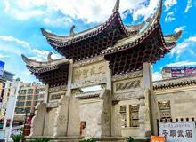 安順文化旅遊産業招商推介會在青島舉行