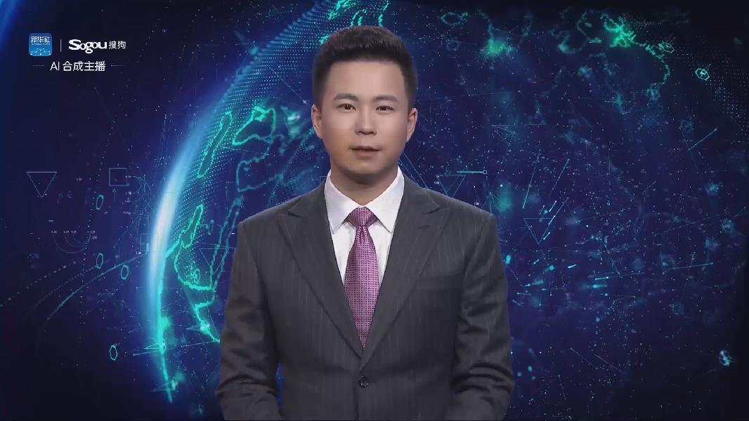 AI合成主播丨貴州省3年內將建成城鎮保障性安居工程11萬套