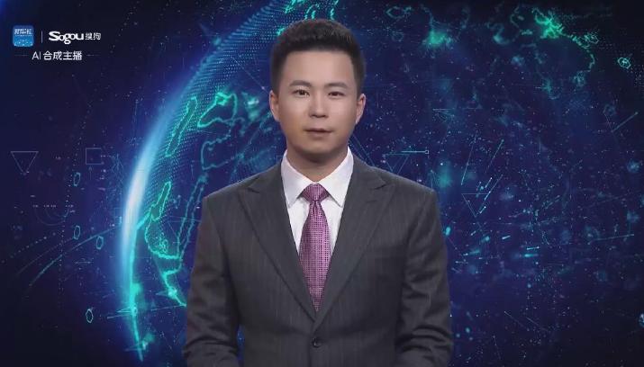 AI合成主播丨貴州集中開工126個現代物流項目總投資近400億元