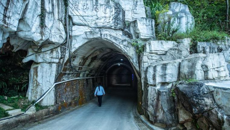 """麻懷村的""""幸福隧道"""""""