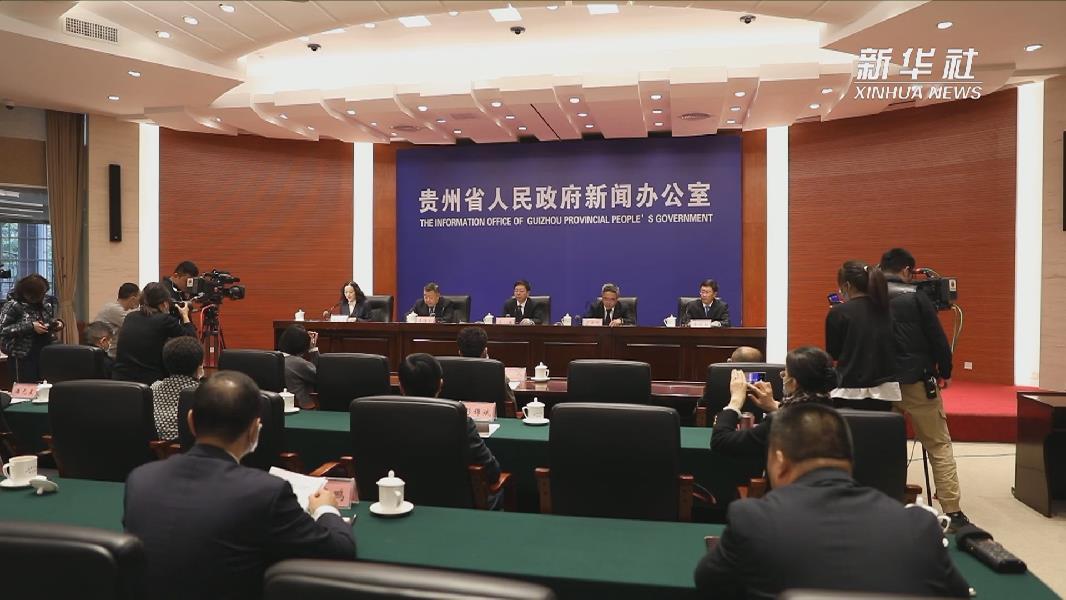 """新華微視∣中國貧困人口最多省貧困縣""""清零"""""""