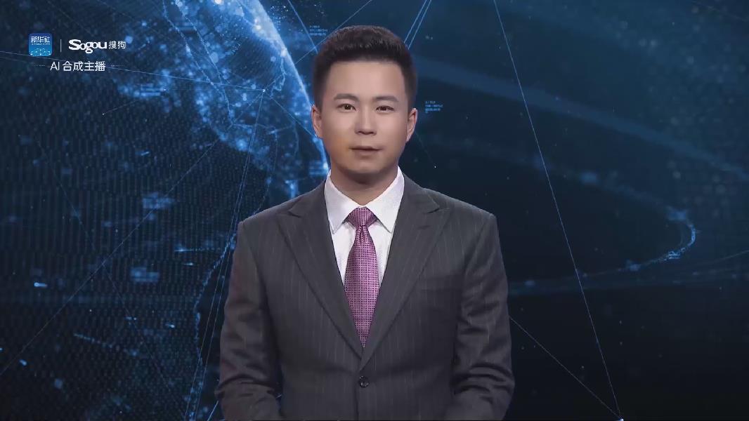 AI合成主播丨貴州農村自來水普及率提高至90%以上
