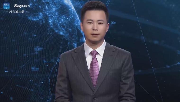 """AI合成主播丨貴州上線""""方志雲""""激活地方志價值"""