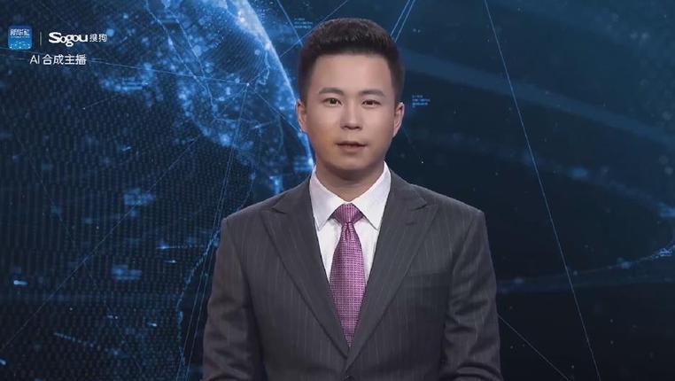 AI合成主播丨南方電網將首次用北鬥係統實施凝凍天氣覆冰監測