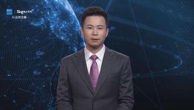 AI合成主播丨貴州省黔北(德江)民用機場獲批建設總投資21.5億元