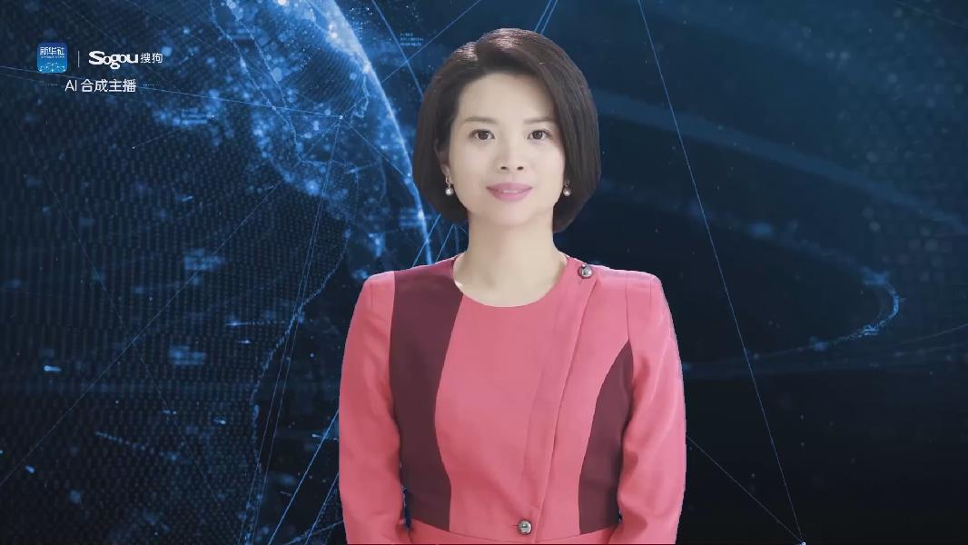 AI合成主播丨貴州今年新增1.4萬余公益崗位用于強化地災防治工作