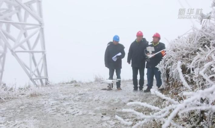 大山裏的觀冰隊 萬家燈火的守護者