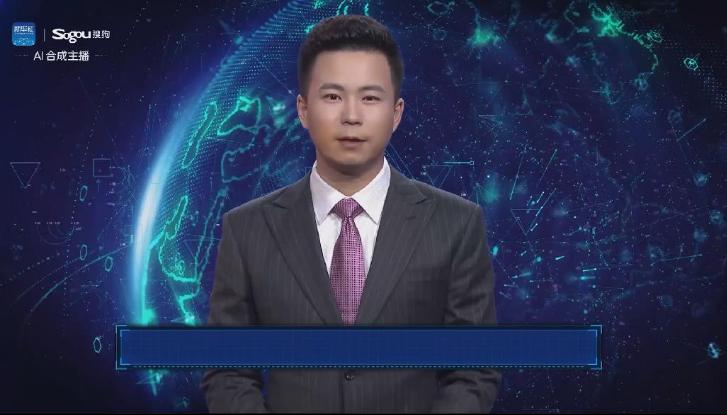 """AI合成主播丨""""中國天眼""""將于4月1日正式對全球科學界開放"""