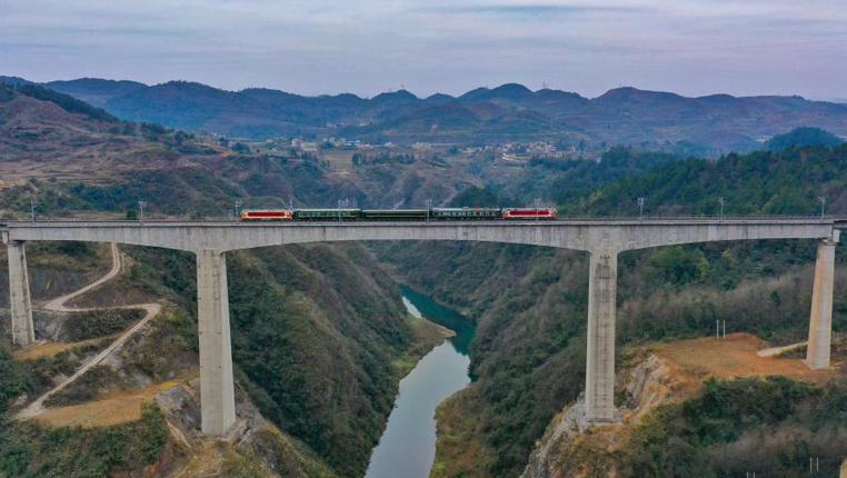 貴州甕馬鐵路啟動動態驗收