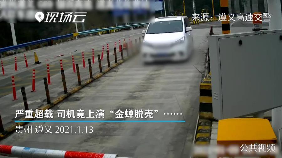 """嚴重超載司機上演""""金蟬脫殼"""" 警察叔叔明察秋毫"""