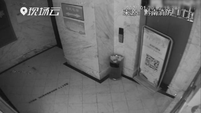 兩男子醉酒掉入維修中電梯井 消防緊急救援