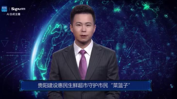 """AI合成主播丨貴陽建設惠民生鮮超市守護市民""""菜籃子"""""""