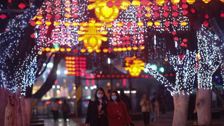 貴州貴陽:城市亮 年味濃