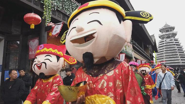 貴州丹寨:多彩民俗慶新年
