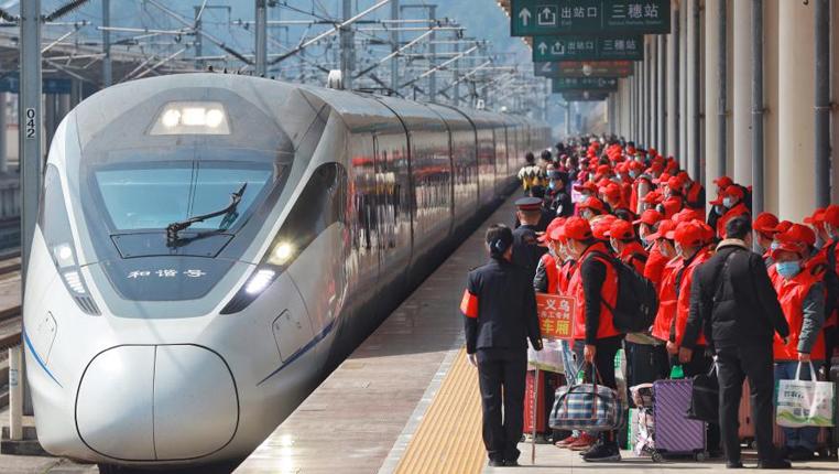 貴州開行新年首趟務工專列