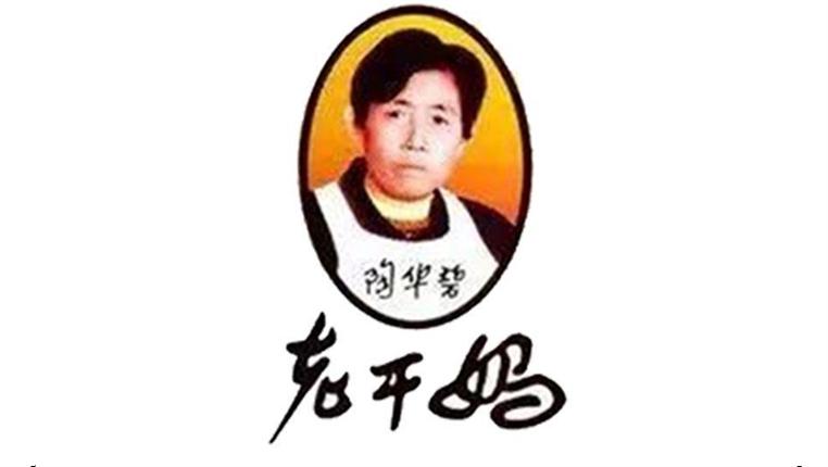 陶華碧專訪(三):十個人都頂不到我一個 走出中國就是走出世界