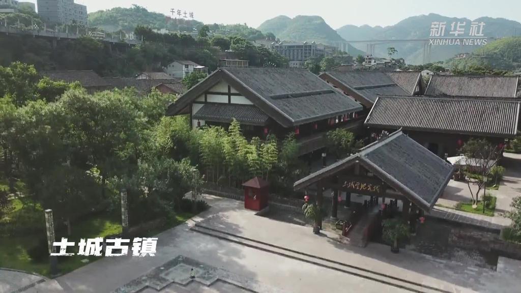 """""""雲遊""""30秒——土城古鎮"""
