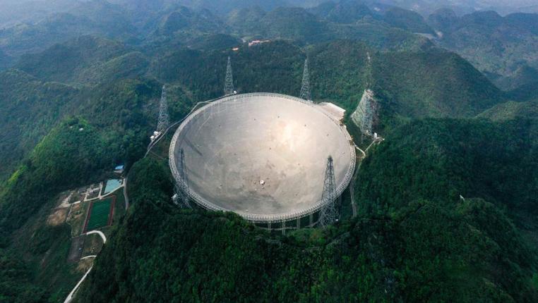 """微視頻丨""""中國天眼""""已發現300余顆脈衝星"""