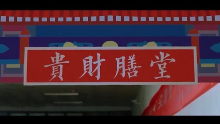 """貴州財經大學發布自制""""光盤行動""""公益廣告片"""