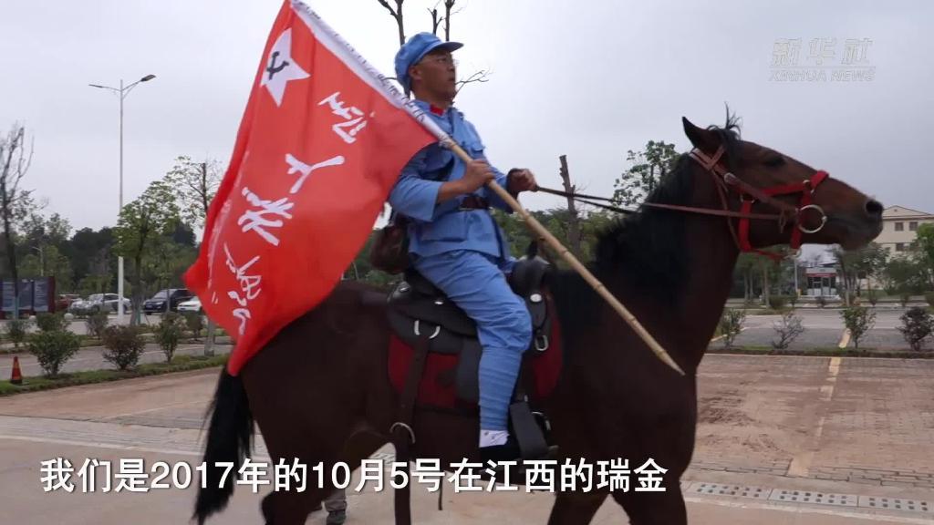 """""""農民俠侶""""長徵路"""