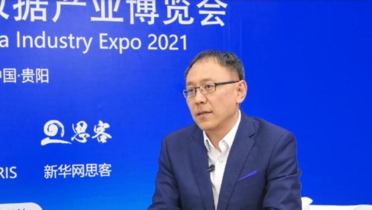 2021數博會微訪談丨專訪中電科大數據研究院副董事長韓國權