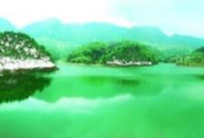 夜郎國家級森林公園--金鳳湖