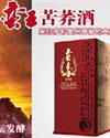 """""""蠻王""""酒廠--打造中國苦蕎酒第一品牌"""